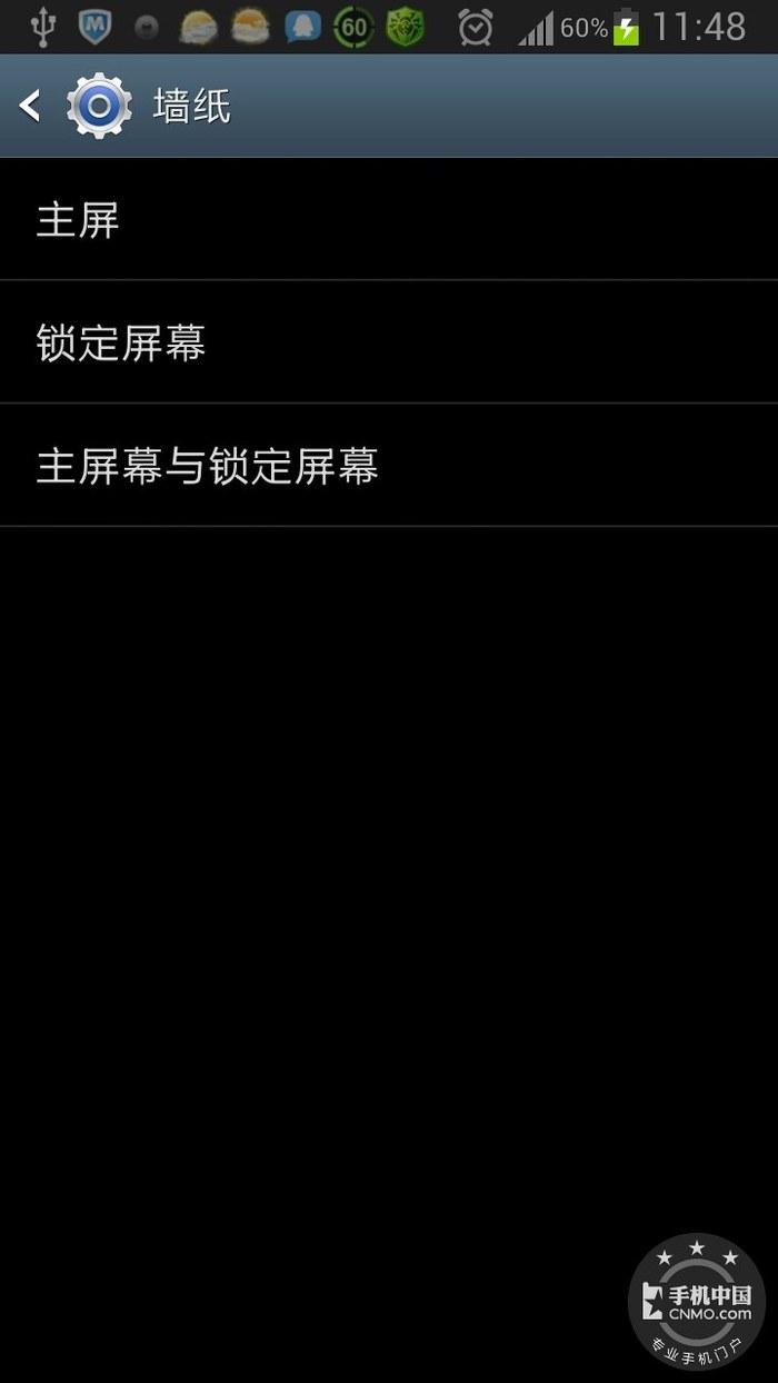 三星n7100刷机后没程序_n7100刷机后开不了机_n7100刷机后开不了机