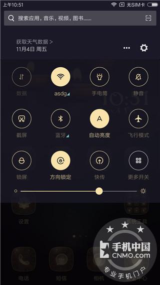 红米note3双网通MIUI8 6.11.4主题核心破解 高级设置 游戏加速 安全提图片
