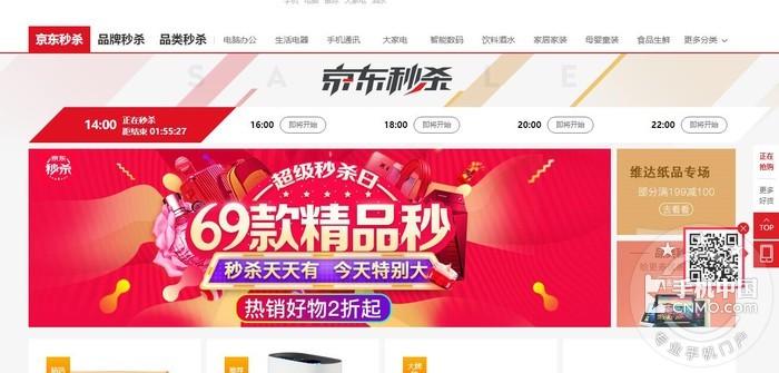 《数码值得买》05期:618离我们又近了,刽子手请准备!第1张图_手机中国论坛