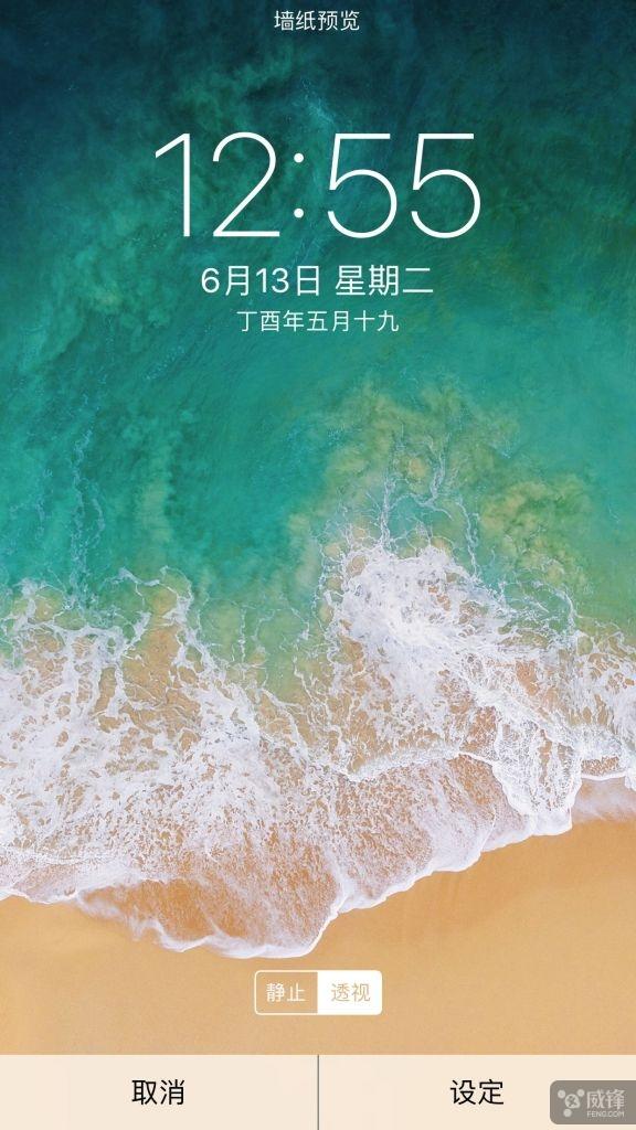 iOS11是不是就增加了一张墙纸呢 第1张图 手机中国论坛