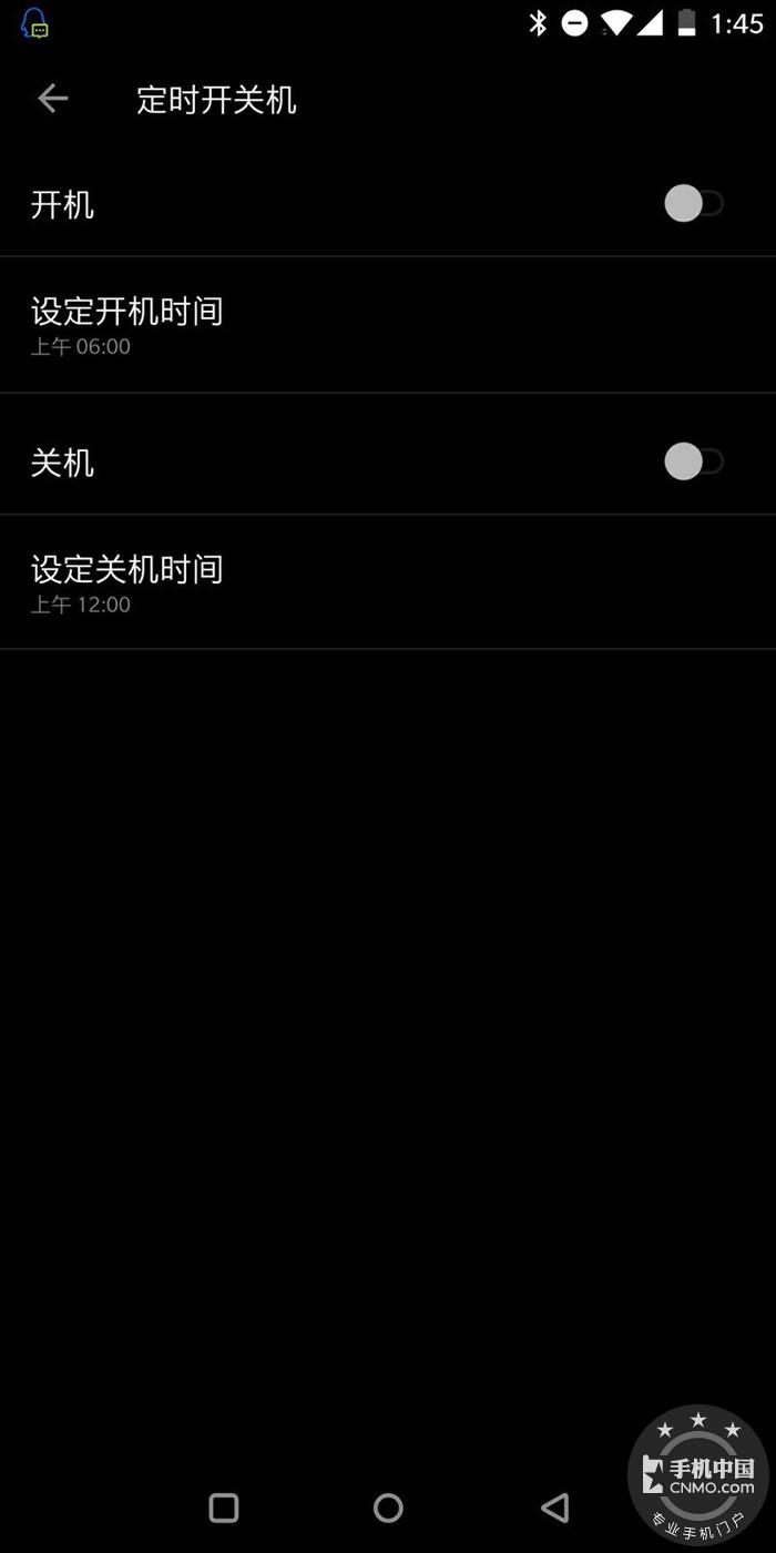 高性能的一加5T全面屏手机,不一样的舒适体验感第13张图_手机中国论坛