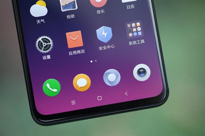 小米MIX 3详细评测,DXO评分破百第7张图_手机中国论坛