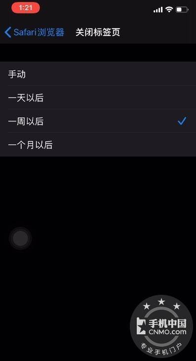 iOS 13几点不容易发现的变化,还有一些新功能第5张图_手机中国论坛