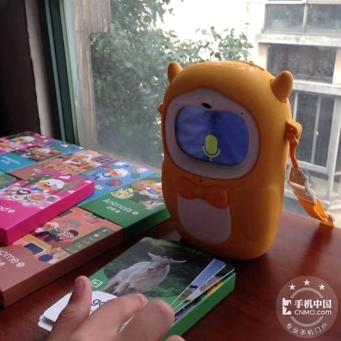 牛听听读书牛  孩子的全能老师第24张图_手机中国论坛