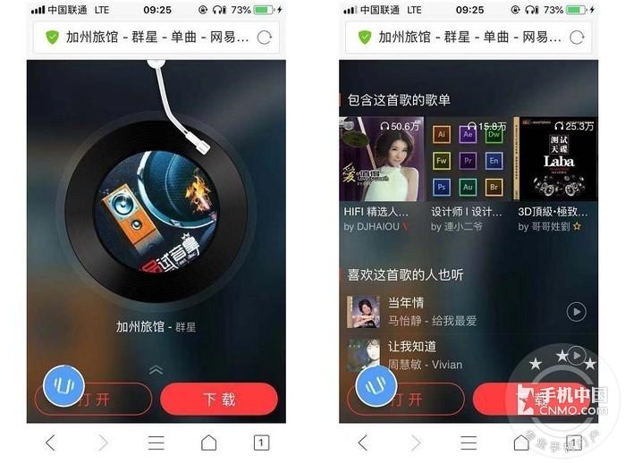 胆味音色 HIFIMAN TWS600A 真无线蓝牙耳机第17张图_手机中国论坛