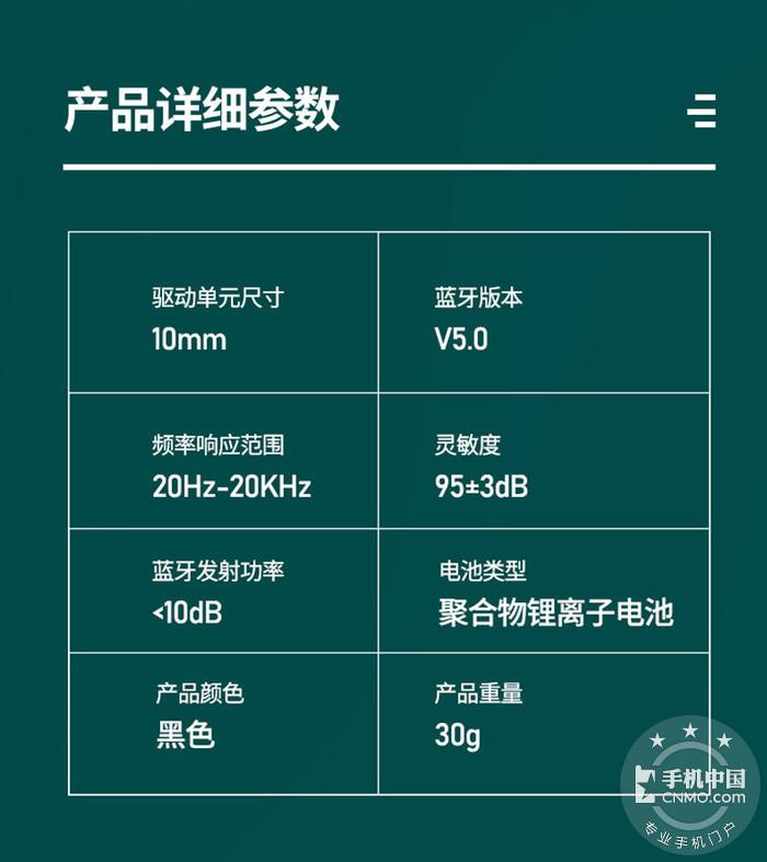 【手机中国众测】第61期:低延迟 高保真,南卡S2游戏蓝牙耳机众测第16张图_手机中国论坛